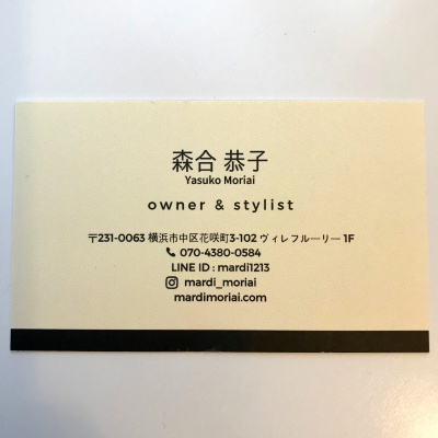 mardi shop card