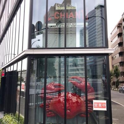 イルキャンティ テェリエ 横浜桜木町店